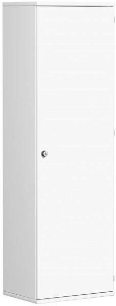 Garderobenschrank mit ausziehbarem Garderobenhalter, 60x42x192cm, Weiß